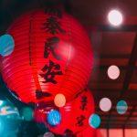 candeeiros chineses vermelhos